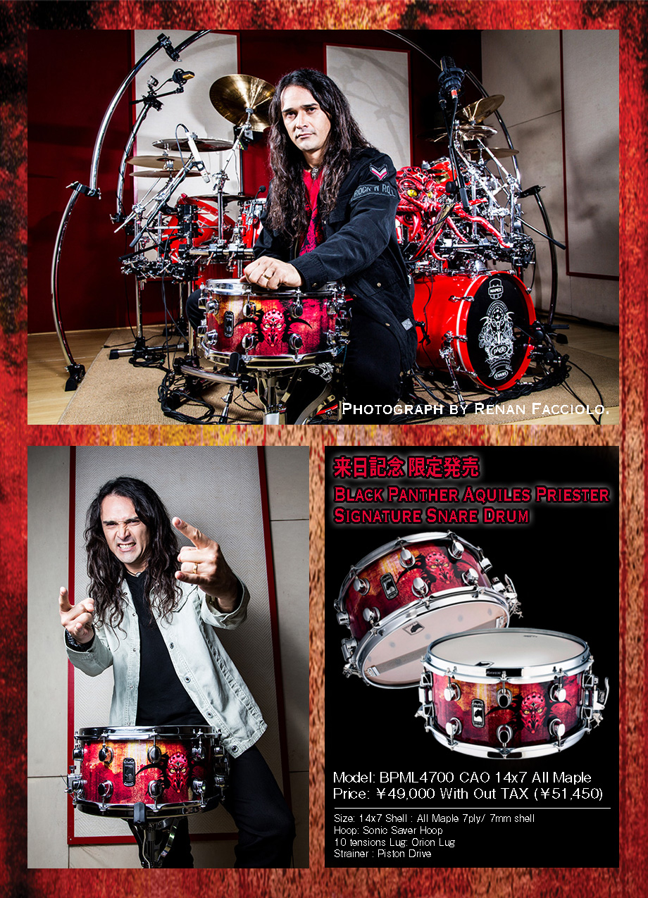 Aquiles Priester Official Website Damn Signature Male White Hd Red